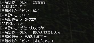 071114-6.jpg