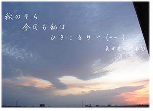 20061114232059.jpg