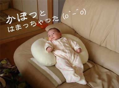 20061117194546.jpg
