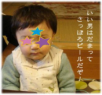 20061118205023.jpg