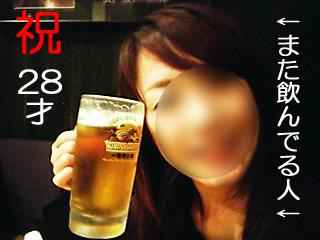 20061124112018.jpg