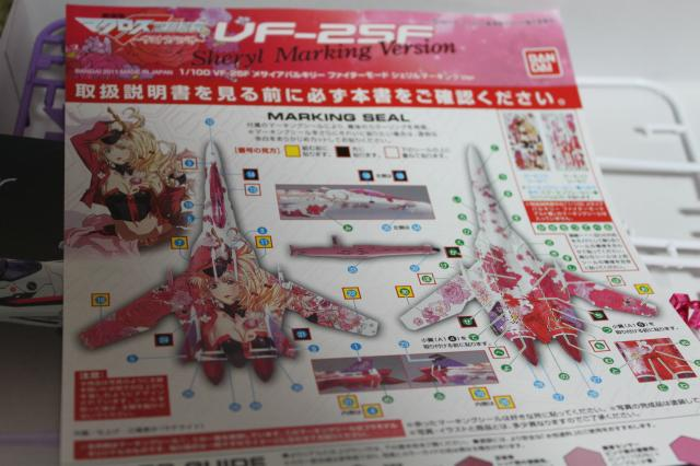 IMG_7628_convert_20110703195814.jpg