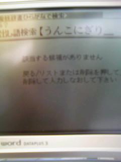 20070626175805.jpg