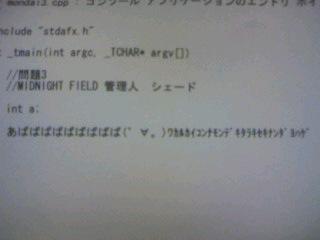 20070719174704.jpg