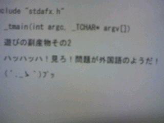 200707191747042.jpg