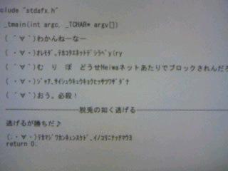 20070719174705.jpg