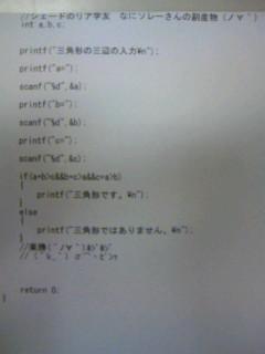 200707191747052.jpg