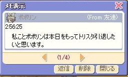 uil.jpg