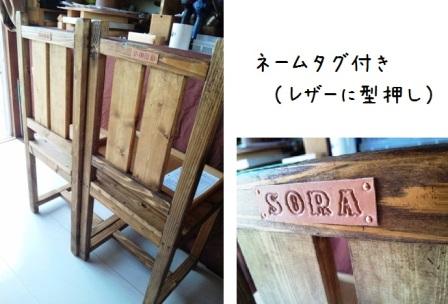 blog9_20120223225828.jpg