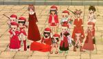 サンタ集合!
