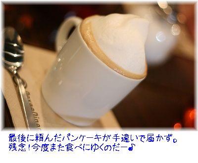 しめのコーヒー、飲むようになって大人になったと感じます。