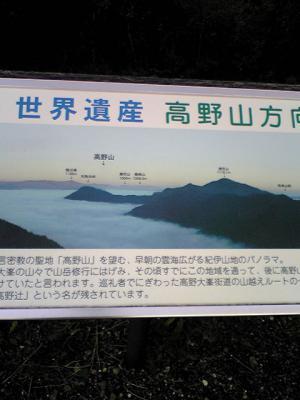 2007.10.12.02.jpg