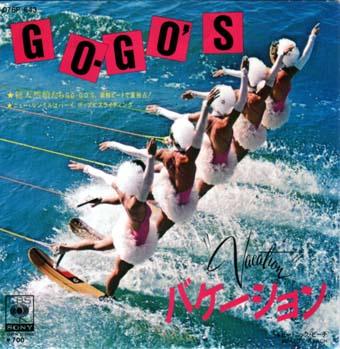go-gos.jpg