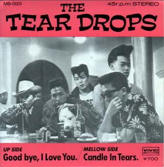 teardrops.jpg