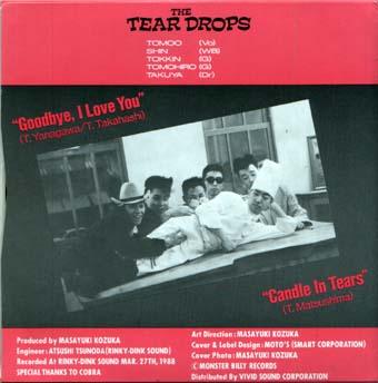 teardrops2.jpg