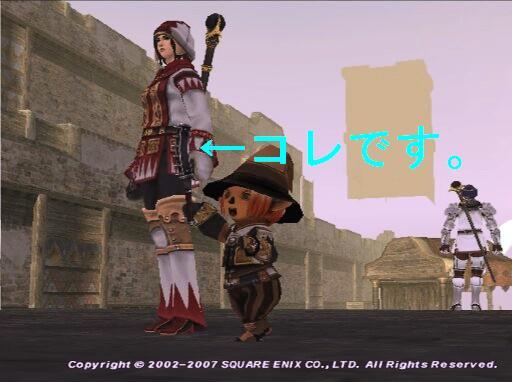 20070801152751.jpg
