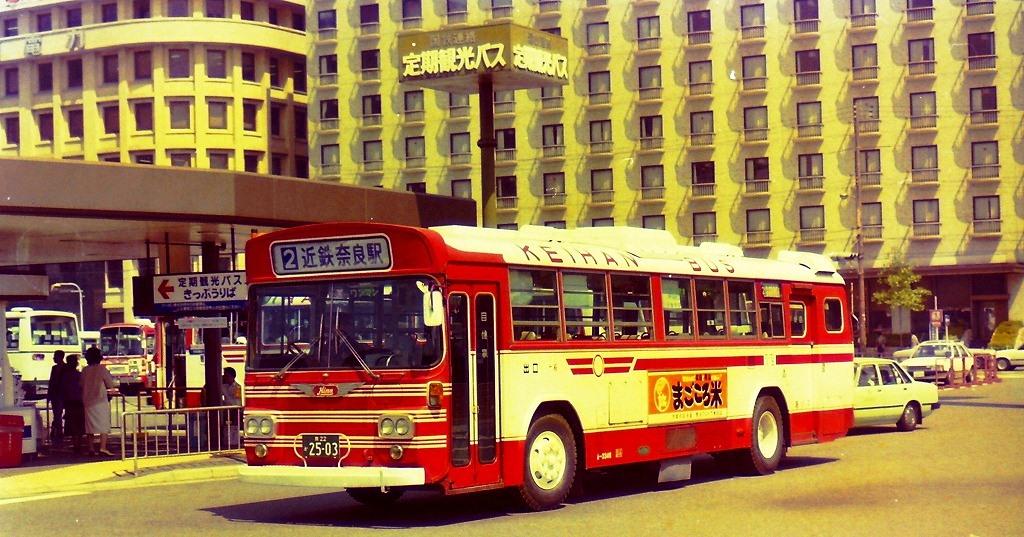 59-8-20京阪