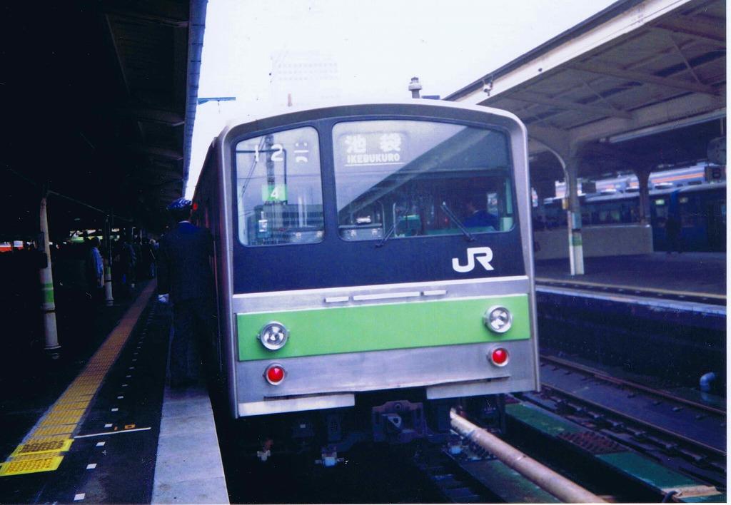 H2.5.15東京2