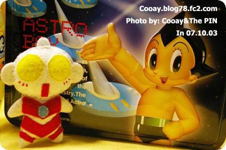 cooay.blog78.fc2.com 07.10.03