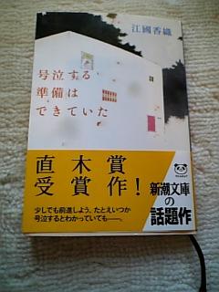 20070511204439.jpg