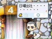 20071022_1