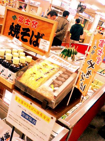 富士宮やきそば:売ってるところ