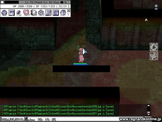 screenheimdal402_.jpg