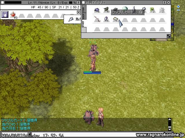 screenheimdal543_.jpg