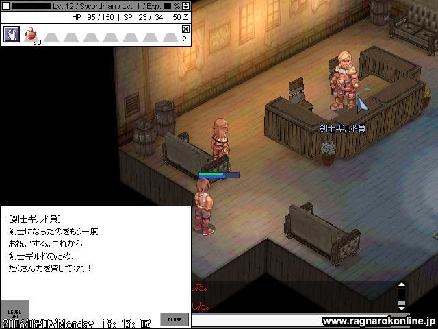 screenheimdal544_.jpg