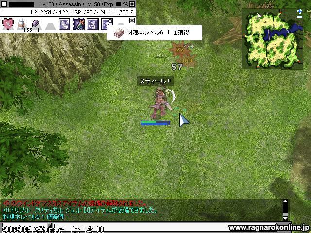 screenheimdal548_.jpg