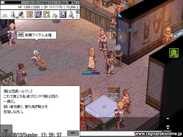 screenheimdal549_.jpg