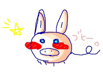 ○ウサギ…?