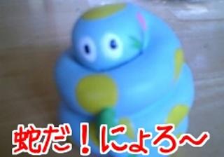 imug112948_ed.jpg