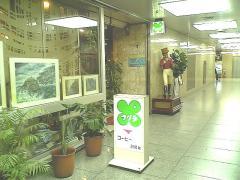 マヅラ入り口