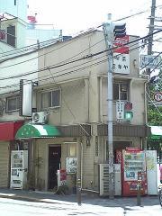 喫茶ミキヤ