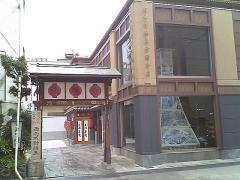 法善寺横町