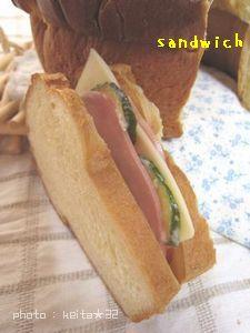 サンドイッチにしてみませう♪