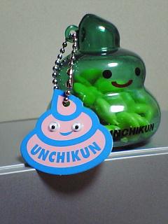 UNCHIKUN part2