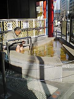 バッティングセンター足湯