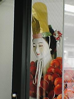 陶器作り人形その2