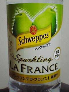 シュウェップス ラ・フランス クローズアップ