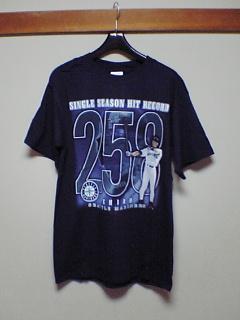 Ichiro T-shirt1