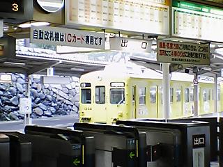 琴電高松築港駅その3