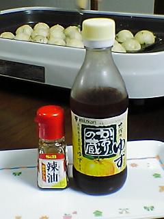 たこ焼きのポン酢とラー油