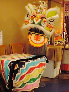 中華獅子舞