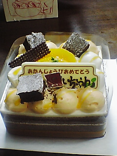 主人からのケーキ