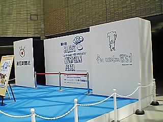 fm大阪舞台