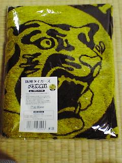 阪神タイガースバスタオル1