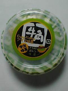 牛角アイス2