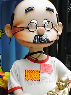 katochandoll